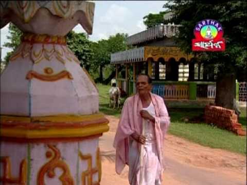 bhikari baba - photo #24