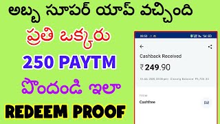 Unlimited Paytm Cash Earning Apps 2020 | Earn Money From Online In Telugu | Telugu Tech with KMS