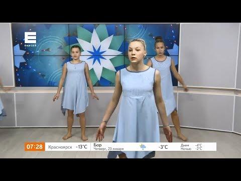 Удивительный танец «Капель» от студии хореографии «Тач»
