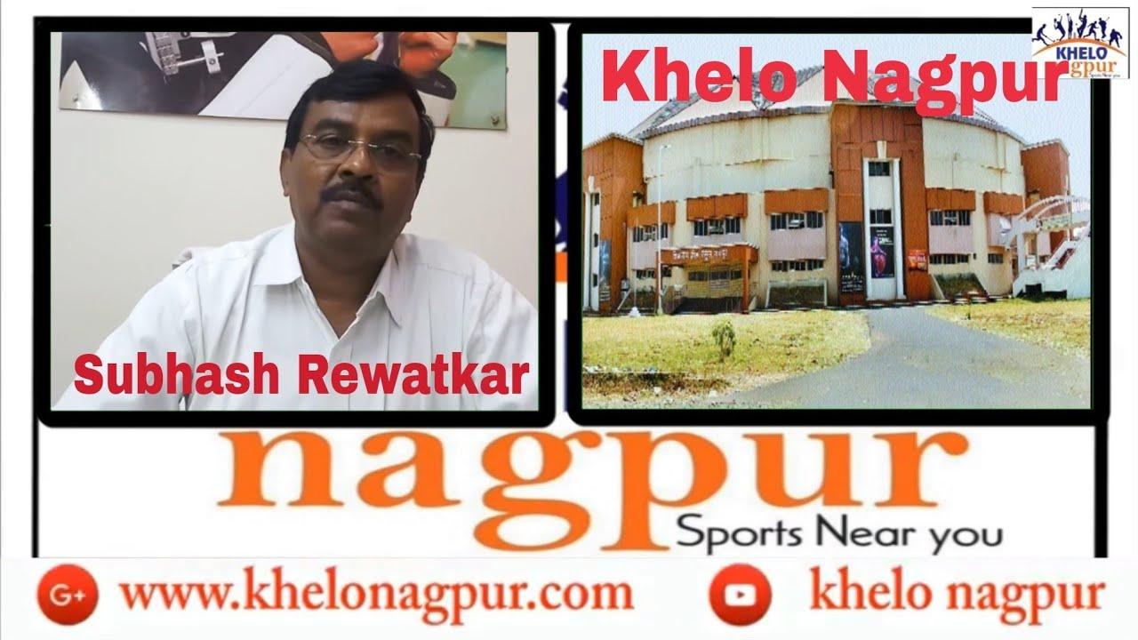 Dso Nagpur