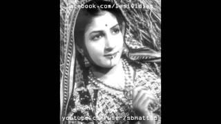 Hawai Qila 1940s [unreleased]: Ae chaand na chamak tu (Lalita Deulkar)