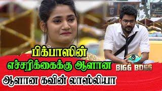 Comali-யான கஸ்தூரி போராளியான வனிதா | Bigg Boss Tamil 3 | day 62 |