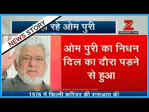 Established actor Om Puri dies at 66 today of a heart attack