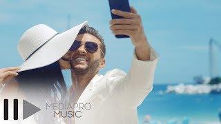 Dorian Popa De Amor Official Video