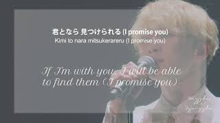 Gambar cover SHINee (シャイニー) — From Now On Lyrics [KAN/ROM/ENG]