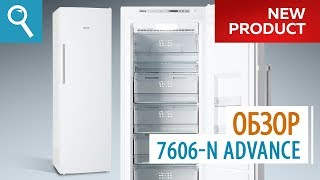 Морозильник ATLANT 7606-N с автоматической системой NO FROST. Обзор морозильника