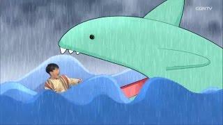 [성경인물] 물고기 뱃속에 갇힌 '요나'…