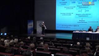 Защита инвестиций и активов предприятия(7 декабря 2011 года в Москве состоялась конференция