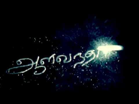 Aalavandhan Theme music - Remix
