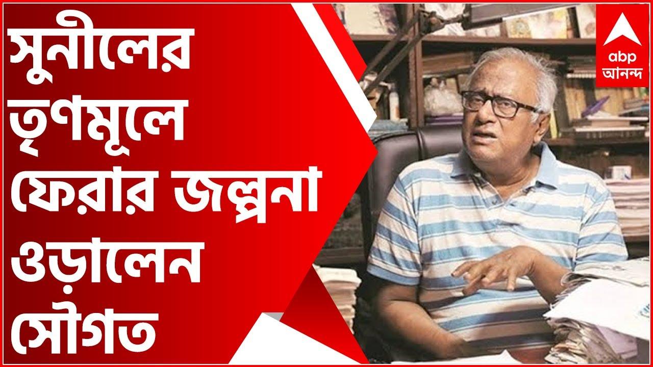Bengal Political News: 'ওঁর মাথার ঠিক নেই', সুনীল মণ্ডলের তৃণমূলে ফেরার জল্পনা ওড়ালেন সৌগ