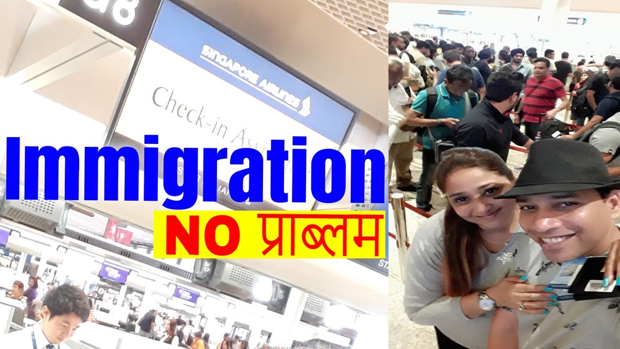 How to clear immigration of any country (Hindi India)