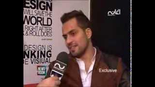 Tarek Al Attrash طارق الاطرش: انا بدي كمّل مسيرة عمي فريد بالموسيقى المتجددة