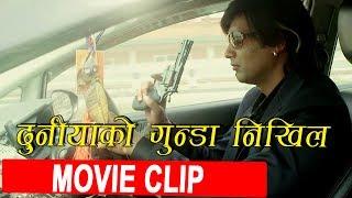 दुनियाको गुण्डा भए पनि मलाई असल जस्तो लाग्छ | Nepali Movie Clip | Lootera