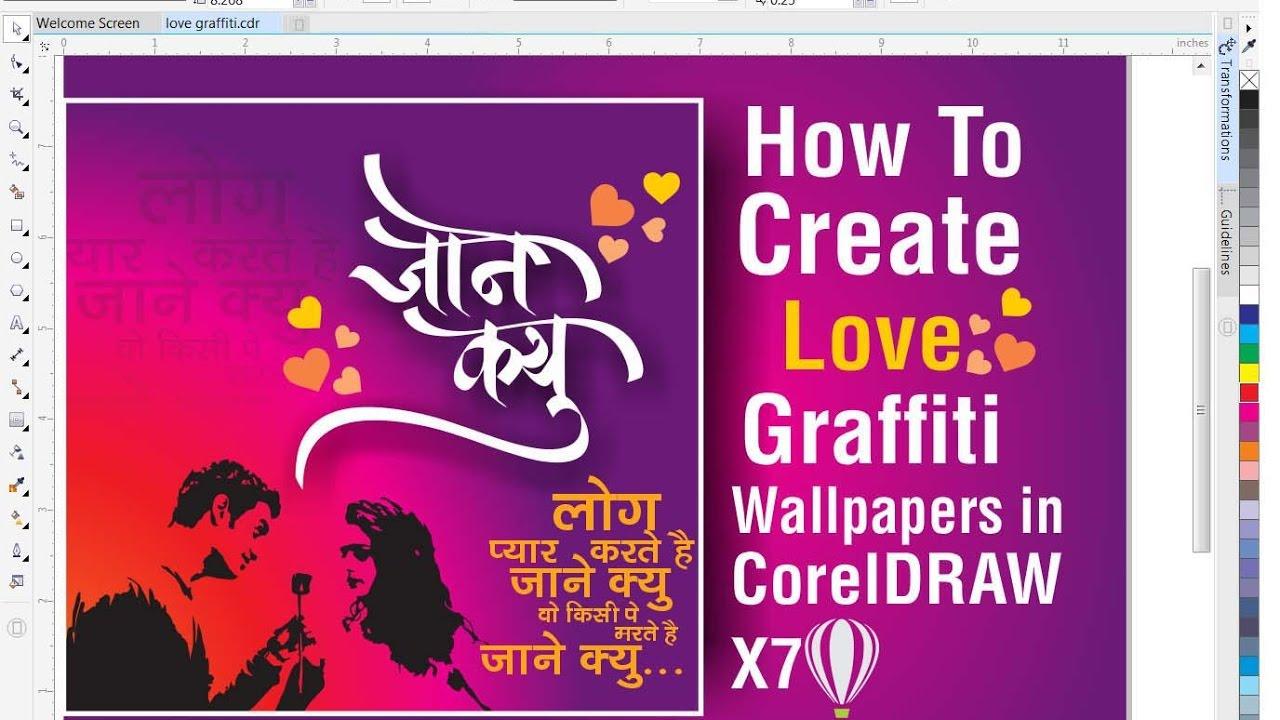 How to make love graffiti wallpaper in coreldraw corel design hindi marathi graphics solution