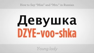 "How to Say ""Miss"" & ""Mrs."" in Russian 