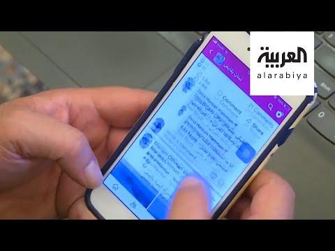 -لبنان يقايض-.. صفحة على مواقع التواصل تدعم الفقراء بطريقة جديدة  - 23:58-2020 / 6 / 29