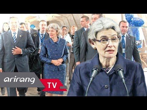 [Heart to Heart 2018] Ep.33 - Irina Bokova, the former UNESCO Director-General  _ Full Episode