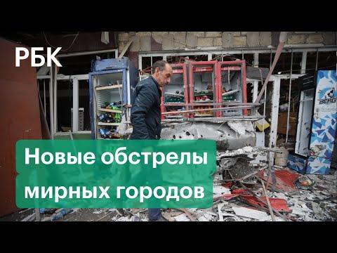 Нагорный Карабах: новые обстрелы мирных городов и освобождение занятых территорий