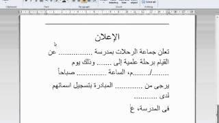 نصائح ليلة الامتحان (1) للصف السادس الابتدائي