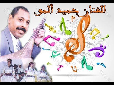 Hamid -Almou..3. IDA L3QL..الفنان حميد ألمو