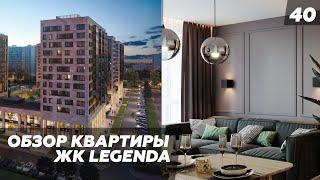 Ремонт без авторского надзора. Обзор нашего дизайна квартиры 100м2 в современной классике. видео