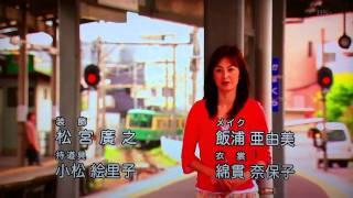TBS系列のドラマ『愛の劇場 大好き!五つ子 GoGo!!』のオープニングです。