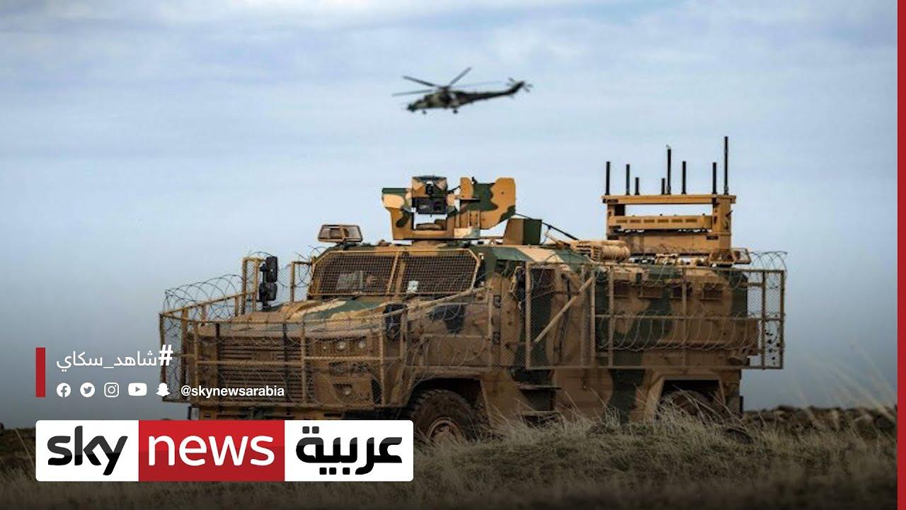سوريا.. أنقرة تعلن عزمها تنفيذ عملية عسكرية جديدة ضد الأكراد  - نشر قبل 1 ساعة