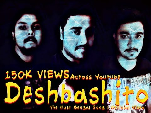 Deshbashito L The East Bengal Song L Official Video