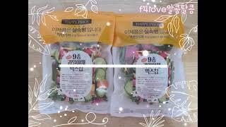 동결건조 과일 야채 믹스칩