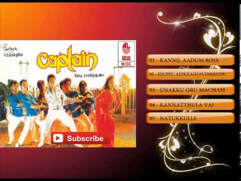 Tamil Old Songs | Captain Movie Full Songs | Tamil Hit Songs