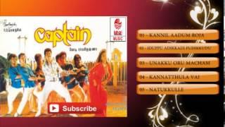 Tamil Old Songs | Captain Movie Full Songs | Tamil Hit Songs