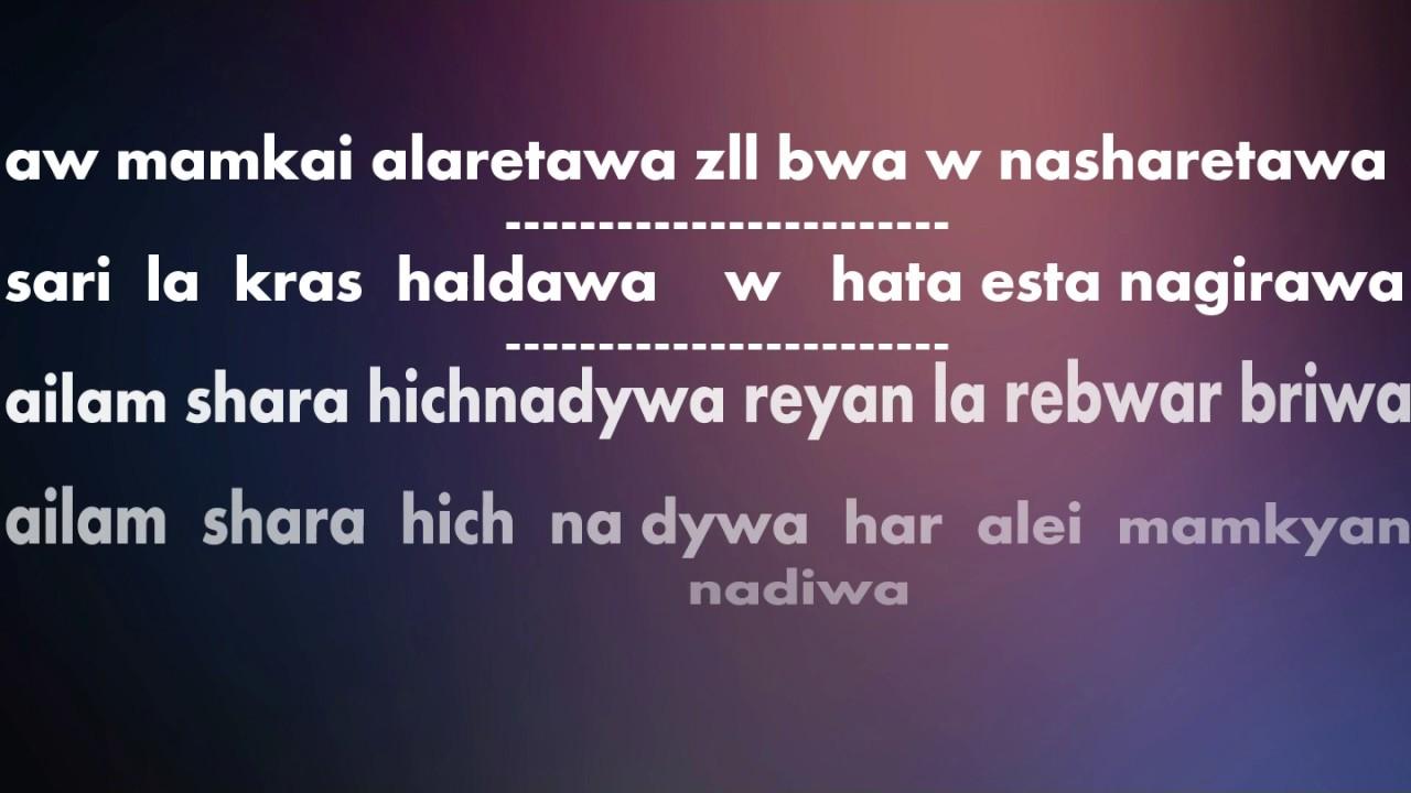 aram shaida karaoke + 18   by  rahel korg