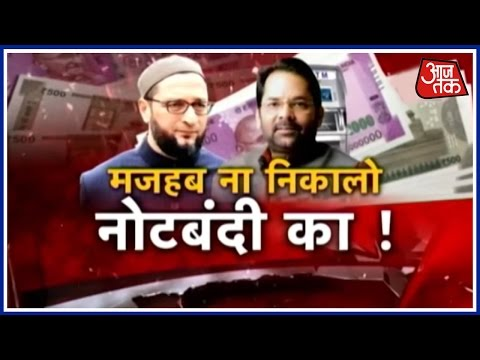 Thumbnail: Halla Bol: Govt not dispensing cash in minority areas: Asaduddin Owaisi