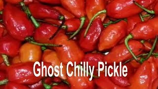 chilli pickle in vinegar