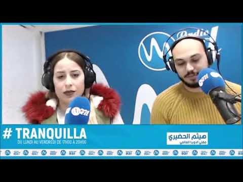HAYTHEM HADHIRI - هيثم الحذيري -  RADIO MED TUNISIE 29 01 2018