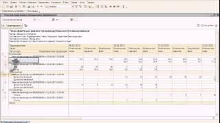 1С:УПП, Часть 3 - Планирование и выпуск(, 2015-05-14T14:21:32.000Z)