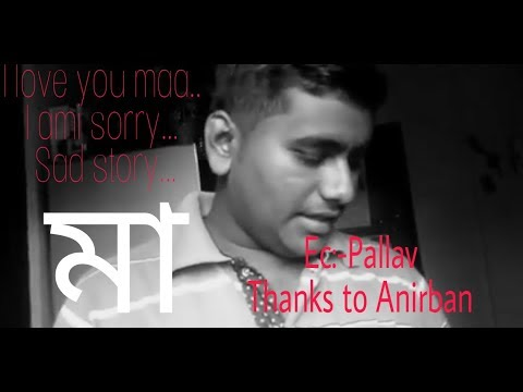 I love you Maa...I am sorry..Sad story about Maa..A tribute to all the mothers..Full HD..