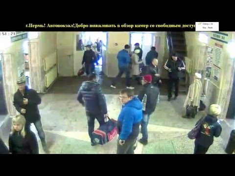 Камера на автовокзале Перми