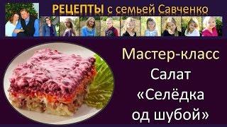 кулинария видео бесплатное