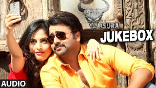 Asura Jukebox || Full Audio Songs || Nara Rohit, Priya Benerjee