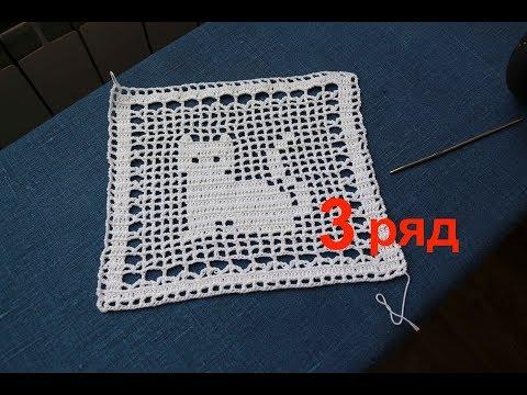 Филейное вязание  Третий ряд салфетки с кошкой