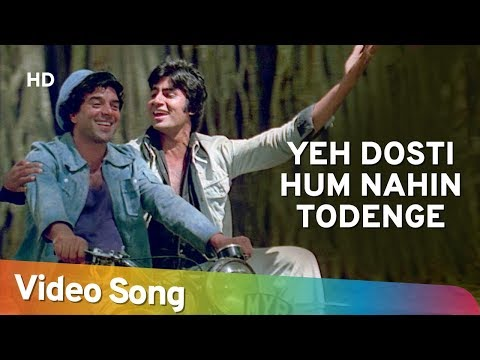 Yeh Dost Hum Nahi Todenge | Sholay (1975)| Amitabh Bachchan | Dharmendra | Evergreen Friendship Song