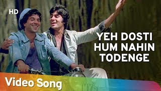 Yeh Dost Hum Nahi Todenge | Sholay Song | Amitabh Bachchan | Dharmendra | Evergreen Friendship Song