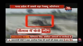 Shivpuri waterfall accident