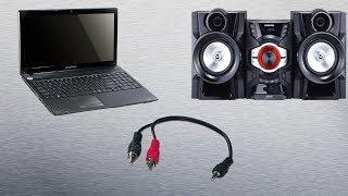 как подключить музыкальный центр к ноутбуку!!!!!!!!!!!!!!!