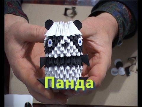 Модульное оригами «панда». Панда из треугольных модулей оригами.