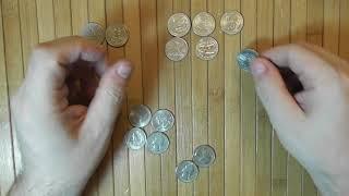 видео: Четверть Доллары из недавней сдачи - а что вы знаете о новых монетах США?