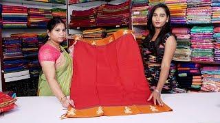 Hyderabad Special Gollabhama Sarees with Price   Narimani Saree Weavers Society   SumanTv Sarees