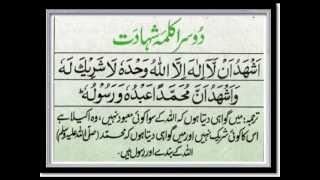Quraan  6 Kalimas in Islam  in Arabic   Urdu ) Quraan by sa sajan786