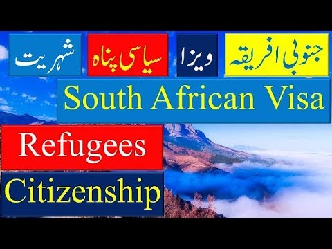 South Africa Visit Visa.